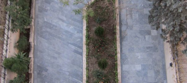 آبیاری اتوماتیک حیاط